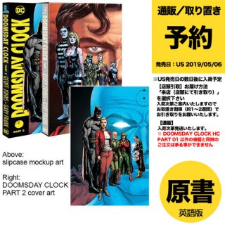 【予約】DOOMSDAY CLOCK HC PART 02 WITH SLIPCASE(US2020年05月06日発売予定)