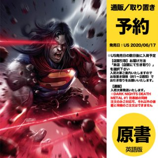【予約】DARK NIGHTS DEATH METAL #1 (OF 6) MATTINA SUPERMAN VAR ED(US2020年06月17日発売予定)