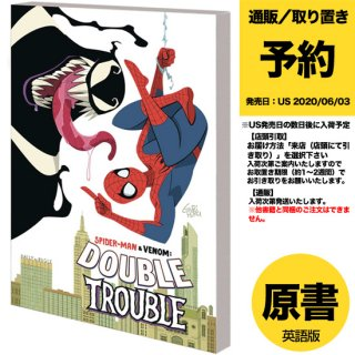 【予約】SPIDER-MAN & VENOM DOUBLE TROUBLE GN TP(US2020年06月03日発売予定)