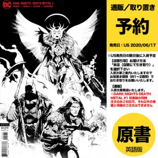【予約】DARK NIGHTS DEATH METAL #1 (OF 6) MIDNIGHT PARTY VARIANT(US2020年06月17日発売予定)