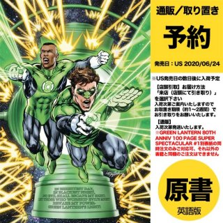 【予約】GREEN LANTERN 80TH ANNIV 100 PAGE SUPER SPECT #1 1970S VAR ED(US2020年06月24日発売予定)