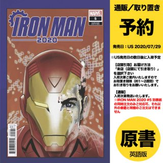 【予約】IRON MAN 2020 #5 (OF 6) SUPERLOG HEADS VAR(US2020年07月29日発売予定)