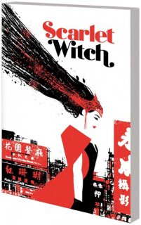 SCARLET WITCH TP VOL 02 WORLD OF WITCHCRAFT【再入荷】