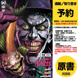 【予約】BATMAN THREE JOKERS #1 (OF 3) PREMIUM VAR B JOKER FISH(US2020年08月25日発売予定)