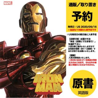 【予約】IRON MAN #1 ALEX ROSS IRON MAN TIMELESS VAR(US2020年09月16日発売予定)