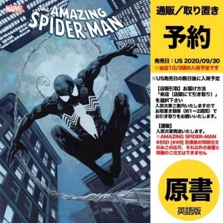【予約】AMAZING SPIDER-MAN #850 [#49] ASRAR VAR(US2020年09月30日発売予定)