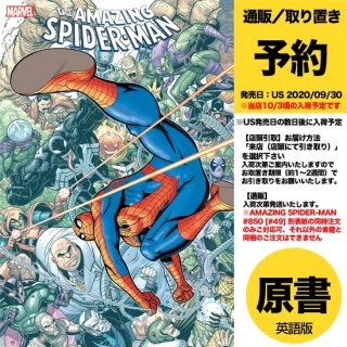 【予約】AMAZING SPIDER-MAN #850 [#49] BRADSHAW VAR(US2020年09月30日発売予定)
