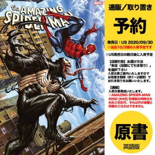 【予約】AMAZING SPIDER-MAN #850 [#49] BROOKS VAR(US2020年09月30日発売予定)