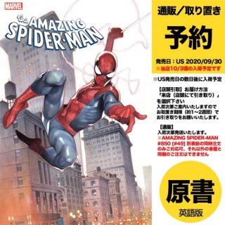 【予約】AMAZING SPIDER-MAN #850 [#49] COIPEL VAR(US2020年09月30日発売予定)
