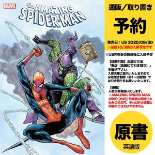 【予約】AMAZING SPIDER-MAN #850 [#49] RAMOS VAR(US2020年09月30日発売予定)