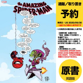 【予約】AMAZING SPIDER-MAN #850 [#49] YOUNG VAR(US2020年09月30日発売予定)