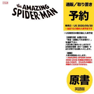 【予約】AMAZING SPIDER-MAN #850 [#49] BLANK VAR(US2020年09月30日発売予定)