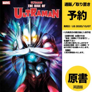 【予約】RISE OF ULTRAMAN #2 (OF 5) GOTO VAR(US2020年10月07日発売予定)