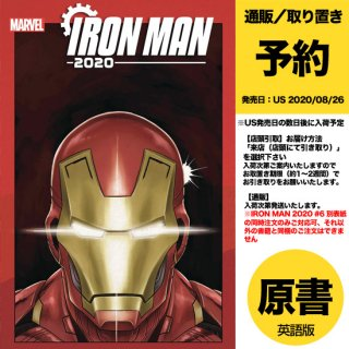 【予約】IRON MAN 2020 #6 (OF 6) SUPERLOG HEADS VAR(US2020年08月26日発売予定)