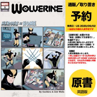 【予約】WOLVERINE #5 GURIHIRU HEROES AT HOME VAR(US2020年09月02日発売予定)