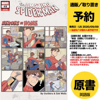 【予約】AMAZING SPIDER-MAN #48 GURIHIRU HEROES AT HOME VAR(US2020年09月09日発売予定)