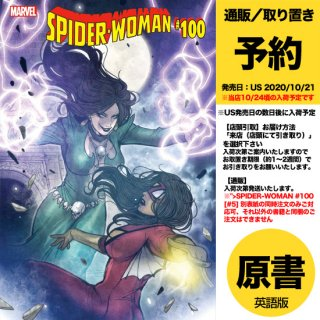 【予約】SPIDER-WOMAN #100[#5] TAKEDA VILLAIN VAR(US2020年10月21日発売予定)