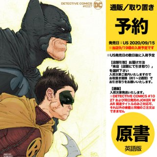 【予約】DETECTIVE COMICS #1027 CVR F FRANK QUITELY BATMAN ROBIN VAR(US2020年09月15日発売予定)