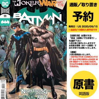 【予約】BATMAN #99 CVR A JORGE JIMENEZ (JOKER WAR)(US2020年09月15日発売予定)