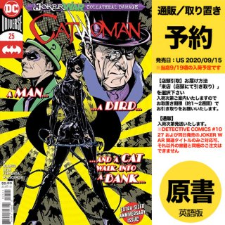 【予約】CATWOMAN #25 CVR A JOELLE JONES (JOKER WAR)(US2020年09月15日発売予定)