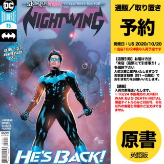 【予約】NIGHTWING #75 CVR A TRAVIS MOORE (JOKER WAR)(US2020年10月20日発売予定)