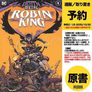 【予約】DARK NIGHTS DEATH METAL ROBIN KING #1 (ONE SHOT) CVR A RILEY ROSSMO(US2020年10月20日発売予定)