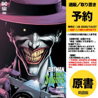 【予約】BATMAN THREE JOKERS #3 (OF 3) PREMIUM VAR G KILLING JOKE HAWAIIAN & CAMERA(US2020年10月27日発売予定)