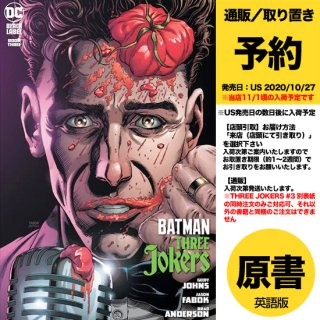 【予約】BATMAN THREE JOKERS #3 (OF 3) PREMIUM VAR H STAND-UP COMEDIAN(US2020年10月27日発売予定)