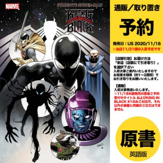 【予約】SYMBIOTE SPIDER-MAN KING IN BLACK #1(US2020年11月18日発売予定)