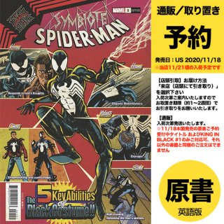 【予約】SYMBIOTE SPIDER-MAN KING IN BLACK #1 SUPERLOG VAR (US2020年11月18日発売予定)