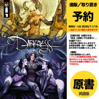 【予約】DARKNESS #1 25TH ANNV COMMEMORATIVE ED CVR B SEJIC(US2020年11月18日発売予定)