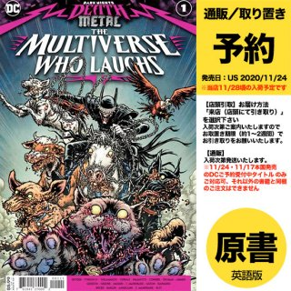 【予約】DARK NIGHTS DEATH METAL MULTIVERSE WHO LAUGHS #1 CVR A CHRIS BURNHAM(US2020年11月24日発売予定)