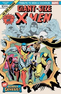 GIANT SIZE X-MEN TRIBUTE WEIN COCKRUM #1 MOORE VAR【再入荷】