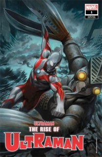 RISE OF ULTRAMAN #1 (OF 5) GRANOV VAR【再入荷】