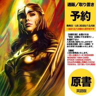 【予約】DECTETIVE COMICS #1032 CVR C STANLEY LAU WONDER WOMAN 1984 CARD STOCK VAR(US2020年12月08日発売予定)