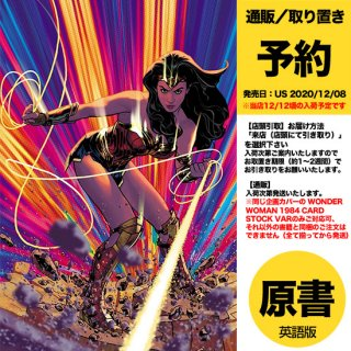 【予約】WONDER WOMAN #768 CVR C ADAM HUGHES WONDER WOMAN 1984 CARD STOCK VAR(US2020年12月08日発売予定)