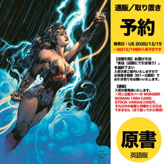 【予約】JUSTICE LEAGUE #58 CVR C JIM LEE WONDER WOMAN 1984 CARD STOCK VAR(US2020年12月15日発売予定)