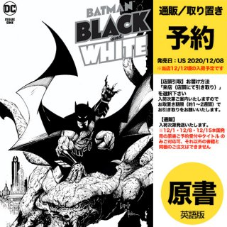【予約】BATMAN BLACK AND WHITE #1 (OF 6) CVR A GREG CAPULLO(US2020年12月08日発売予定)※事前予約受付終了