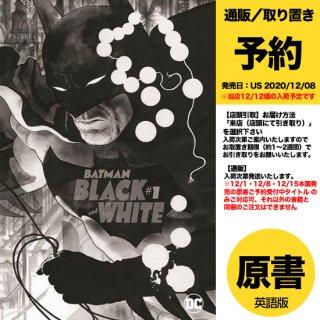 【予約】BATMAN BLACK AND WHITE #1 (OF 6) CVR B JH WILLIAMS III VAR(US2020年12月08日発売予定)※事前予約受付終了