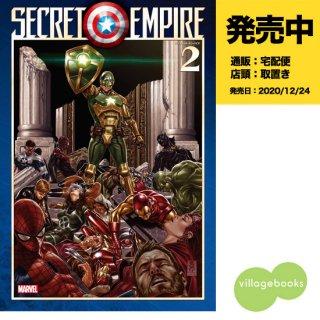 【予約】シークレット・エンパイア 2【通常版】(2020年12月24日発売予定)