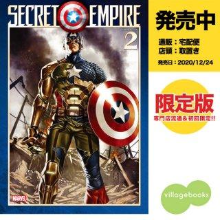 【予約】シークレット・エンパイア 2【限定版】(2020年12月24日発売予定)