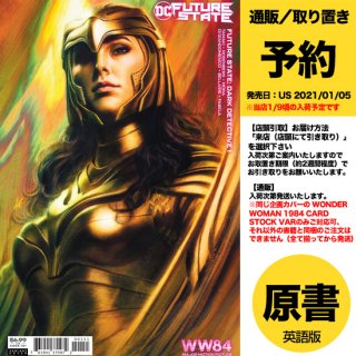 【予約】FUTURE STATE DARK DETECTIVE #1 (OF 4) WONDER WOMAN 1984 CARD STOCK VAR(US2021年01月12日発売予定)