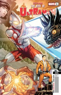 RISE OF ULTRAMAN #1 (OF 5) 2ND PTG MCGUINNESS VAR【再入荷】