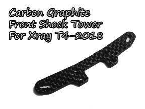 カーボングラファイトフロントショックタワー T4 2018用 TH054-FST