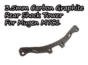 3.5mmカーボングラファイトリアショックタワー Mugen MTC1用 TH063-MRST