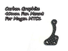 カーボングラファイト40mmファンマウント Mugen MTC1用 TH060-MM40
