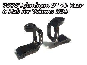7075アルミリヤCハブ  Yokomo BD8 (0° +1)用 TH049-YRC1