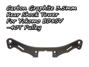 カーボングラファイトリアショックタワー Yokomo BD8SV-40T Pulley用  TH048-YRST