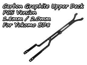 カーボングラファイトアッパーデッキ1.8mm PCSバージョン  Yokomo BD8用  TH043-YU18