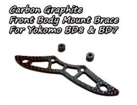 カーボングラファイトフロントボディマウントブレース Yokomo BD8 BD7用  TH041-YBP